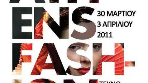 Corina Vladescu, la Athens Fashion Week