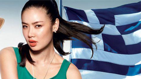 Crazy for Greece, o campanie internationala Folli Follie