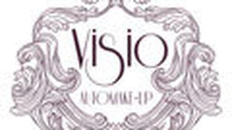 """Castiga doua vouchere pentru modulul """"Machiajul de zi"""", la VISIO Automake-up by Dana Argesan!"""