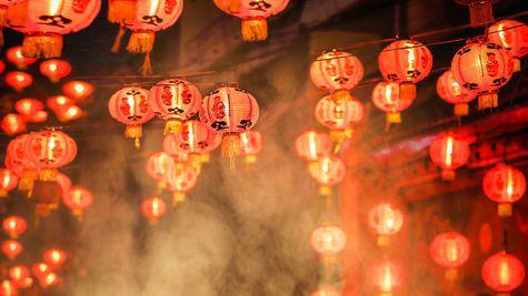 Noul An Chinezesc 2018